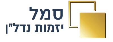 לוגו - סמל נדל״ן